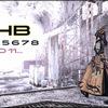 【FF14】クロスホットバーのセット数を増やしたい!(#201)