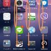 HUAWEI P9 lite スクリーンショット実行方法の追加(3本指で下にスワイプで実行)