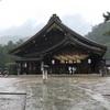 【観光】出雲ゆるゆる寝台特急旅・3日目/ サンライズ出雲で松江まで 8月29日