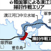 中国漁船の違法操業を野放しにするリスク
