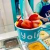 ヨーリー(yole)のおすすめの楽しみ方!【2019年度版】|シンガポールのスイーツ
