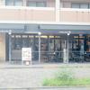 ル バー ラヴァン サンカンドゥ アザブ トウキョウ Le Bar a Vin 52 AZABU TOKYO 関内店