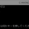 C#の主要インターフェース解説:IComparable