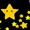 夜空には星がキラキラと輝いている