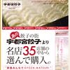 宇都宮餃子会がオフィシャル通販サイトをオープン