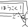 【9月のブログ報告】ブログで絵を描くことにはまってます【4か月目】