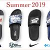 2019年の夏もトレンドはシャワーサンダル!