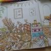 完成】クーピーでパン屋さん店内ページの塗り過程です☆憧れのお店屋さんより