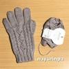 三つ子お豆の手袋、片手編めました♪
