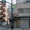純喫茶「苔」は未体験のまま。/広島県広島市