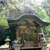 【磐船神社】御祭神はニギハヤヒ 神殿を覆う巨大なアメノイワフネ