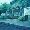 日本縦断その3 (6月7日~6月9日)