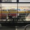 【自転車】キャノボコース実走編
