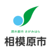 国、県の新型コロナウイルス感染症対策を踏まえた相模原市の対応(5月26日改定)