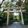【京都】岡崎神社