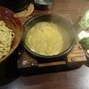 カレーとラーメンの決着 しゅういち 恵比寿店 特製カレーつけ麺