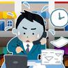 業務煩雑作業大量!ネットショップの運営は超大変!一人店長さん毎日ホンマにお疲れ様です!