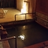 湯谷温泉 ホテル泉山閣
