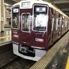 阪急電鉄の1000系のトップナンバーです!
