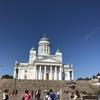 夏のフィンランド旅行① 見所満載!我が家の観光プランまとめ