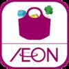 イオンのアプリ・ポイント・クーポン・割引デーを使ってお得にお買物する方法