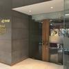 2日目:タイ国際航空 TG564 バンコク〜ハノイ ビジネス