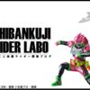 【一番くじ 仮面ライダーシリーズ】5月一番くじの PALMLISE を公開!
