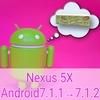 Nexus 5XをAndroid 7.1.1→7.1.2にアップデート!?新機能と変更点まとめ
