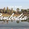 カンボジアシェムリアップ観光ってどんな感じ?2 アンコール遺跡巡りにオススメのホテル