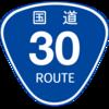 No.060 国道30号
