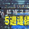 もぷろ2周年記念PV公開!!!