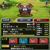 level.1080【ウェイト100】第148回闘技場ランキングバトル4日目
