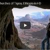エチオピア高地の岩窟教会を訪ねる旅