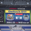 2020 J1 第1節 横浜F・マリノス ー ガンバ大阪