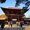 【はてなブログ】英語版旅行サイトの更新