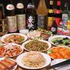 【オススメ5店】国立・国分寺(東京)にある中華料理が人気のお店