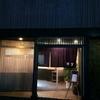 ★2.8  大垣市 「禅紫」  〜家族でゆっくり日本料理〜