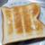 クレイジートースト2