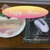 祝!「マウスの誕生日」。併せて「パーソナルインターネット」実現をお祈りしよう!