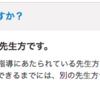 赤本解答の本文訳に納得がいきません
