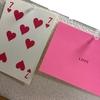 【どうでもいい話】カード集め のお話