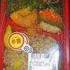 [19/01/20]「サンエー」(東江店)の「ジューシー弁当」 380-190(半額)+税円 #LocalGuides