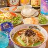 【オススメ5店】蒲田・大森・大田区(東京)にあるラーメンが人気のお店