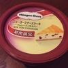 なにこのおいしさ!! おいしすぎる!! ハーゲンダッツニューヨークチーズケーキ~ラムレーズン仕立て~