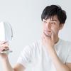 【メンズ】清潔感を出したいなら顔の『毛』から整えよう