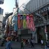 アリスIN渋谷