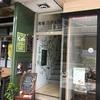 岐阜県観光大使の名店情報~美味しいコーヒーとスイーツの店~