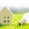 電力に続いてガスも自由化。エネルギーのお得な購入先を検証。