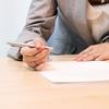 【不動産登記法】記述問題の解き方の手順を解体