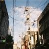 椿町発展街③